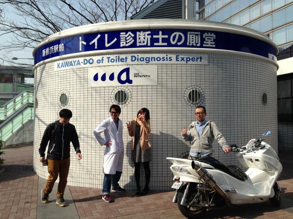 Image_3_2
