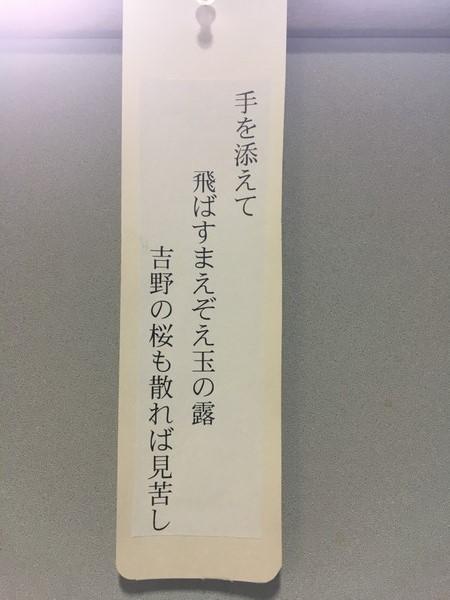 Img_0620_5